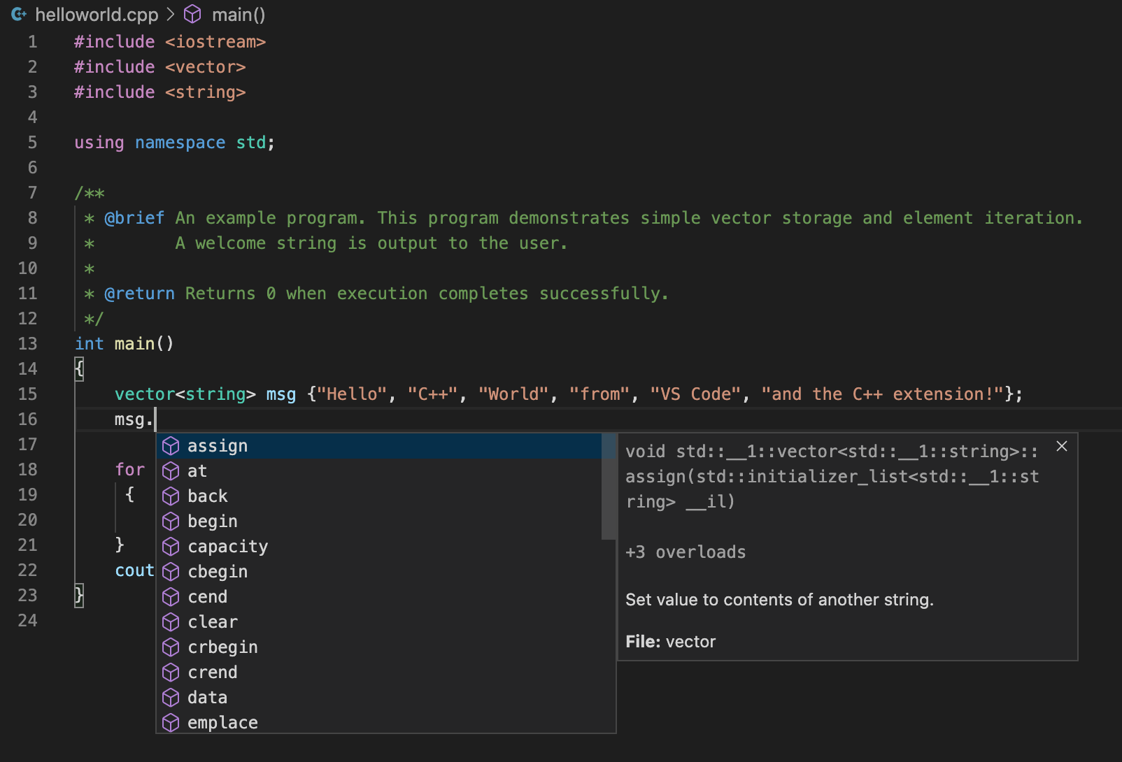 Screenshot of member list from C++ IntelliSense engine