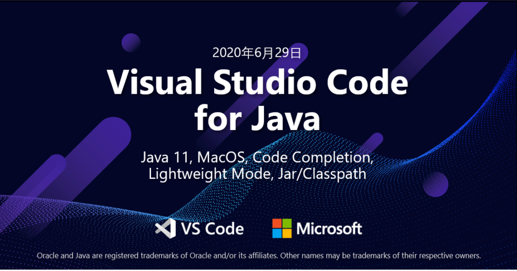 Java on Visual Studio Code的更新 – 2020年6月
