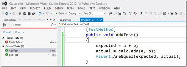 visual studio 2010 express keys