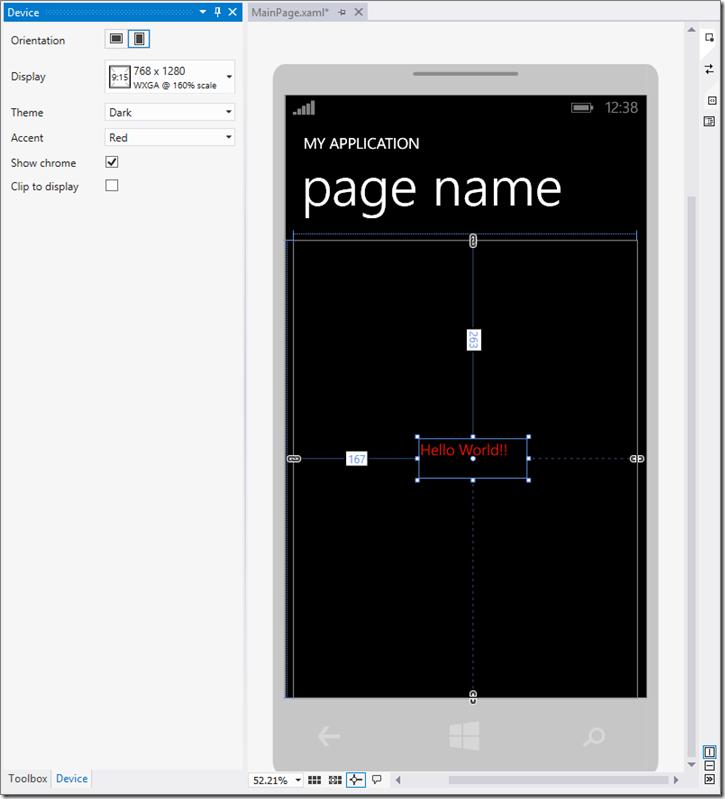 Introducing Windows Phone SDK 8.0