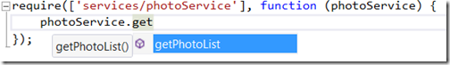 IntelliSense suggestions for a module referenced using RequireJS